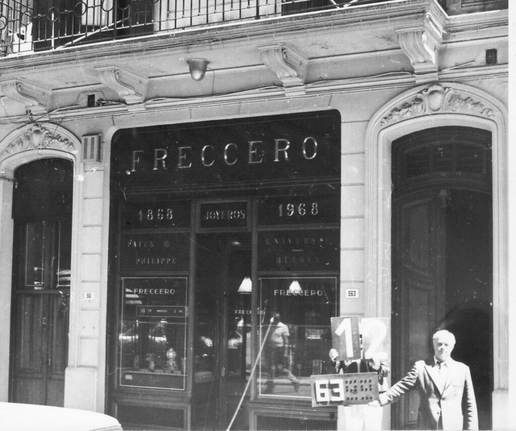 Freccero old shop